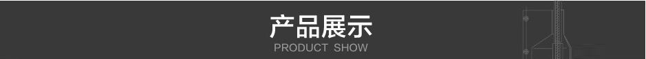 2-产品中心(详情页)_03.jpg