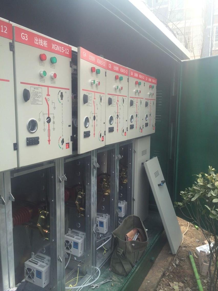 配电柜除湿机安装使用照片 (3).jpg