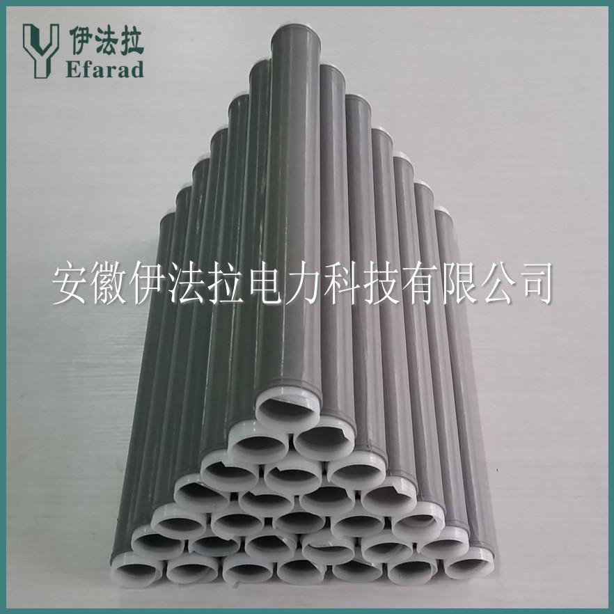 anweiag亚洲yu乐guan网登录dianli科ji有限公司.jpg